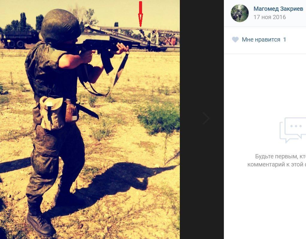 Ryska soldater från järnvägsstyrkorna i gruppen Somali