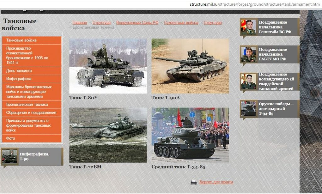 Russia amasses decommissioned T-72B and T-80BV tanks at