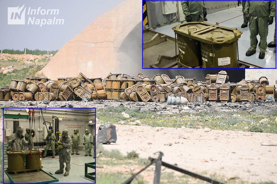 Наавиабазе Шайрат найдены контейнеры для хим. оружия InformNapalm информирует