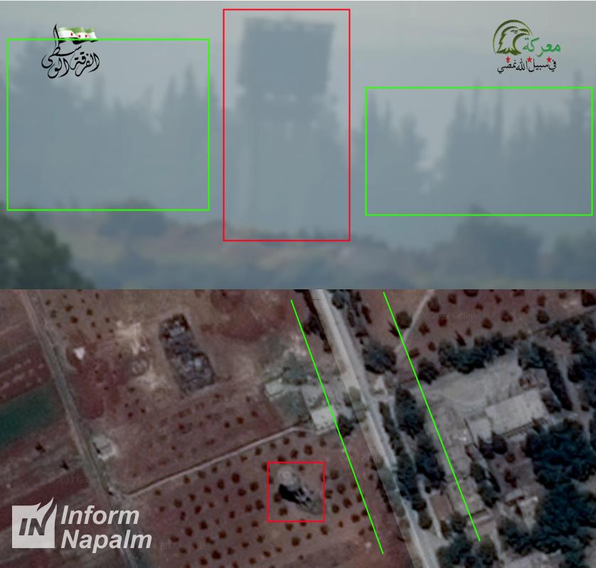 Video med en robotattack som förmodligen dödade en rysk officer i Syrien