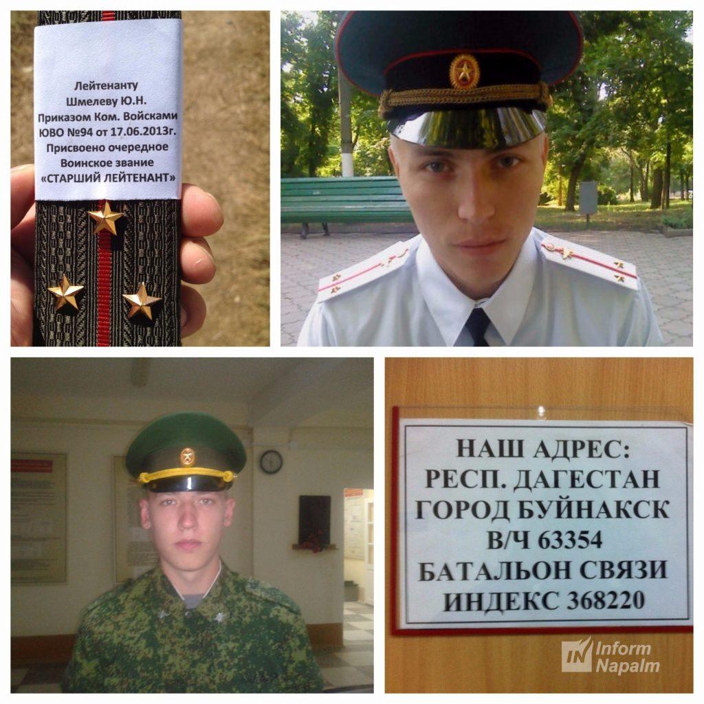 136:e skyttebrigaden i Donbass