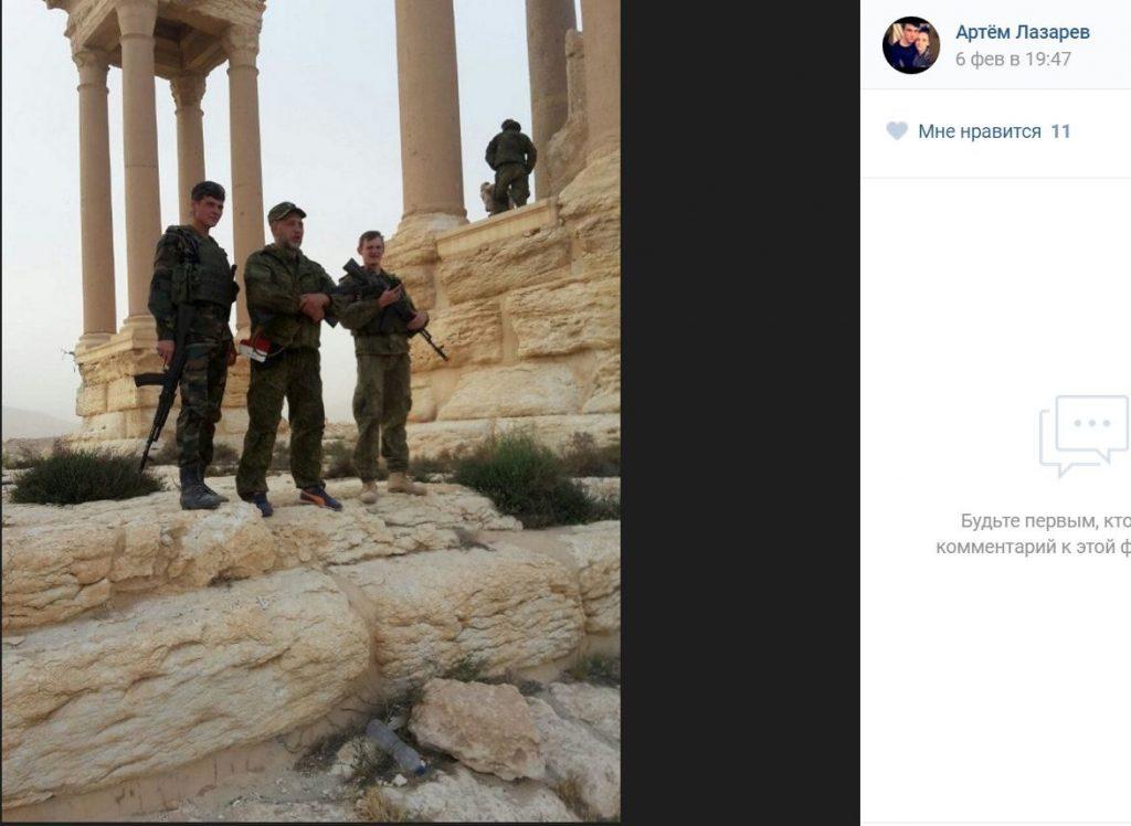 Tamans 2:a motoriserade infanteridivision i Syrien