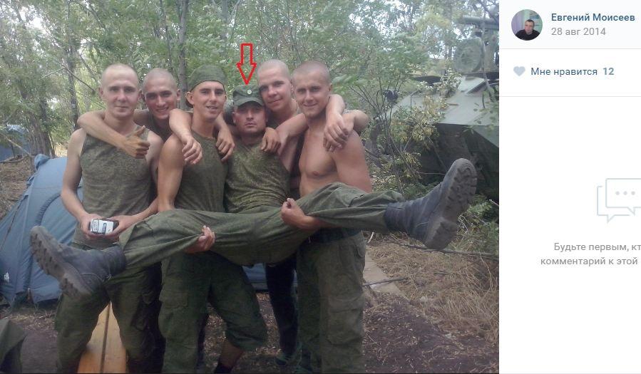 Борисоглебск-2 ВС России 19 ОМСБр