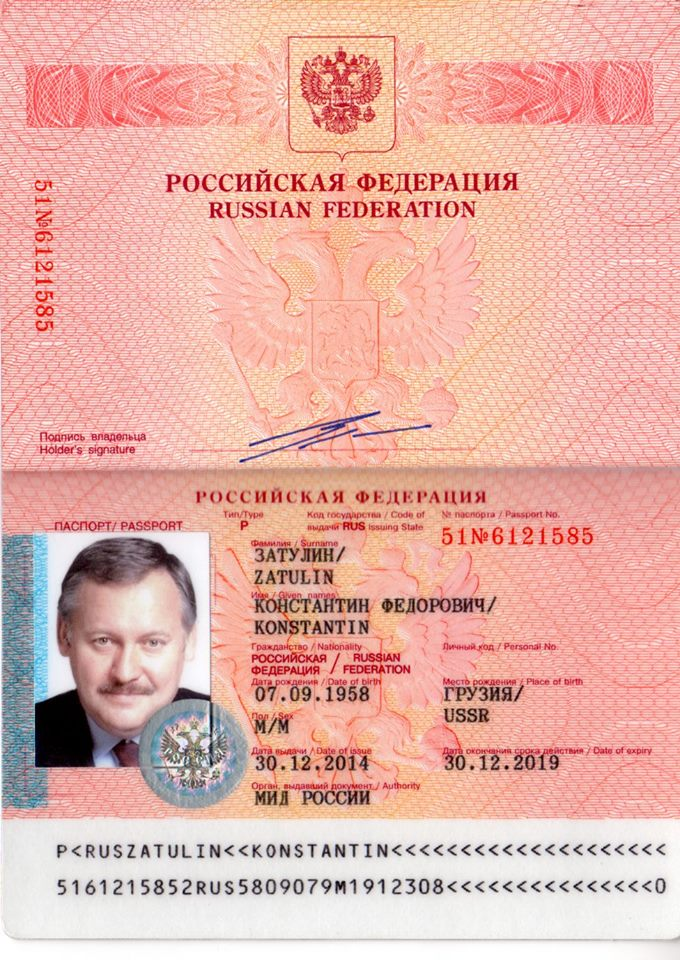 Image result for boshirov passport affair is attack on fsb