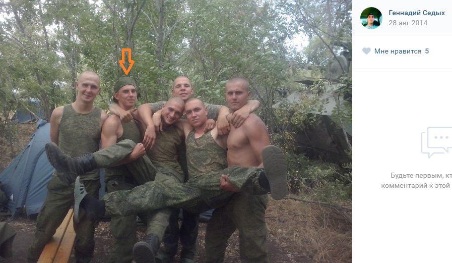 Системы РЭБ на Донбассе