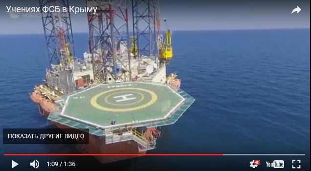 Оккупанты показали на видео, как захватывали объекты в Крыму