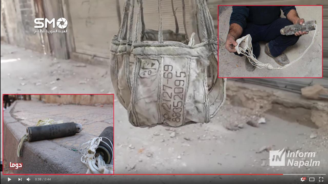 Assads styrker fortsetter å bruke klaseammunisjon