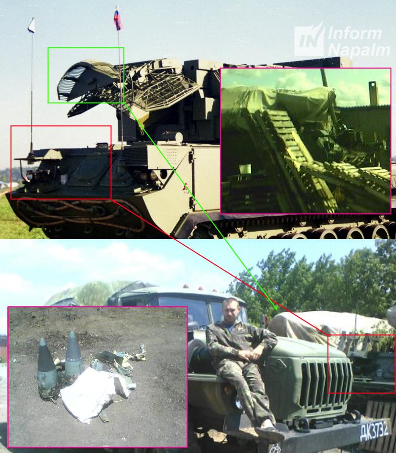 Рейс MH17. ПВО России на Донбассе: у российских террористов нашли Барнаул-Т и Тор-М1