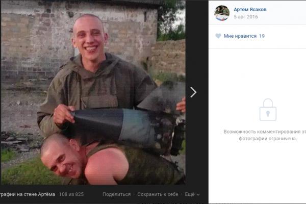 Terroristerna i Donbass har ryska Barnaul-T