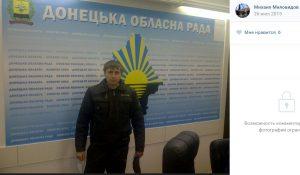 Донбасс, снайпер, ВС РФ, ополчение новороссии, днр