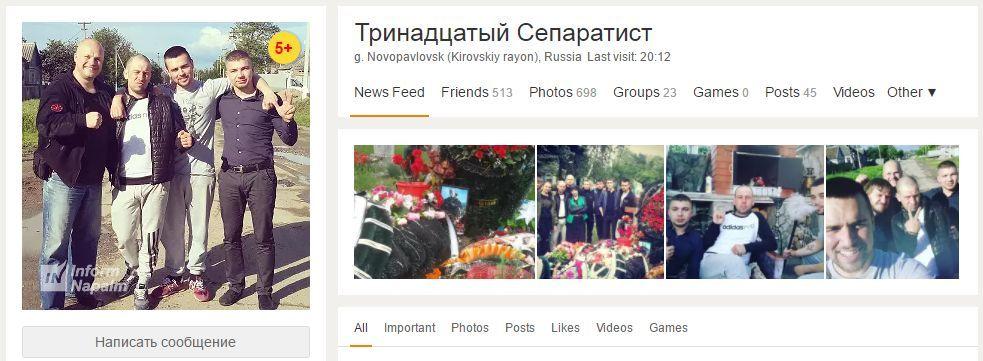 Российские офицеры снова гибнут в Сирии, Груз 200 из Сирии