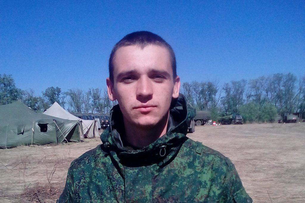 Roman Pereverzev