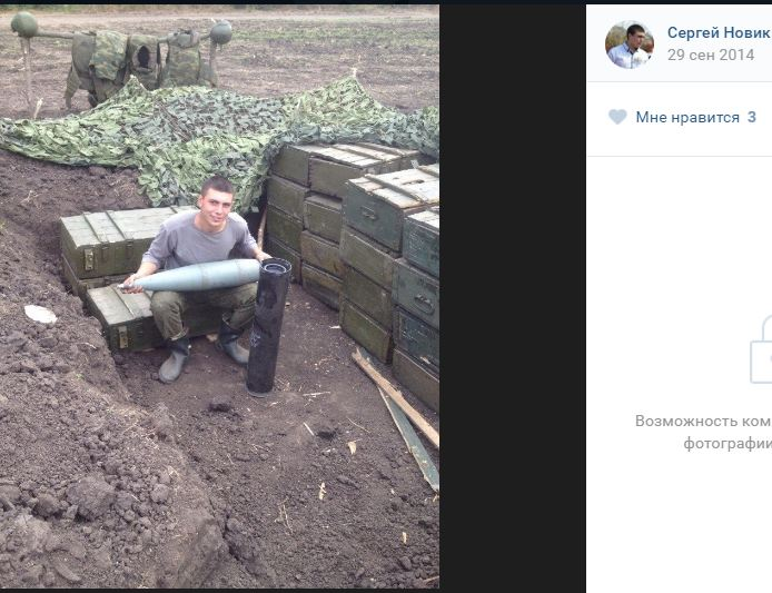 Denis Nazarenko aka Sergei Novik