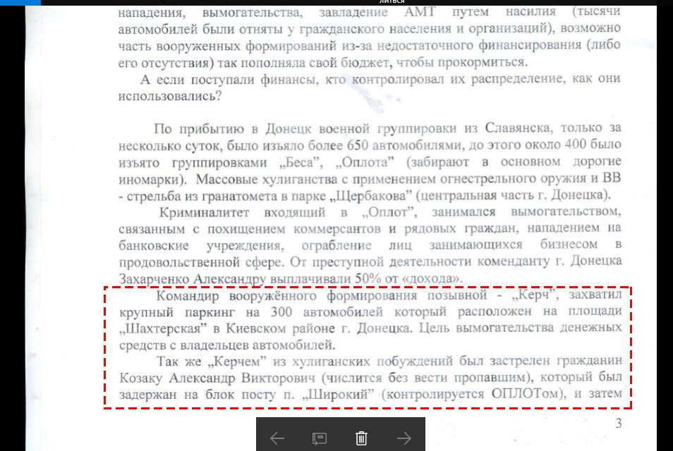 Brott registrerade av DNR:s säkerhetsministerium och rapporterade till ryska brottsbekämpande organ