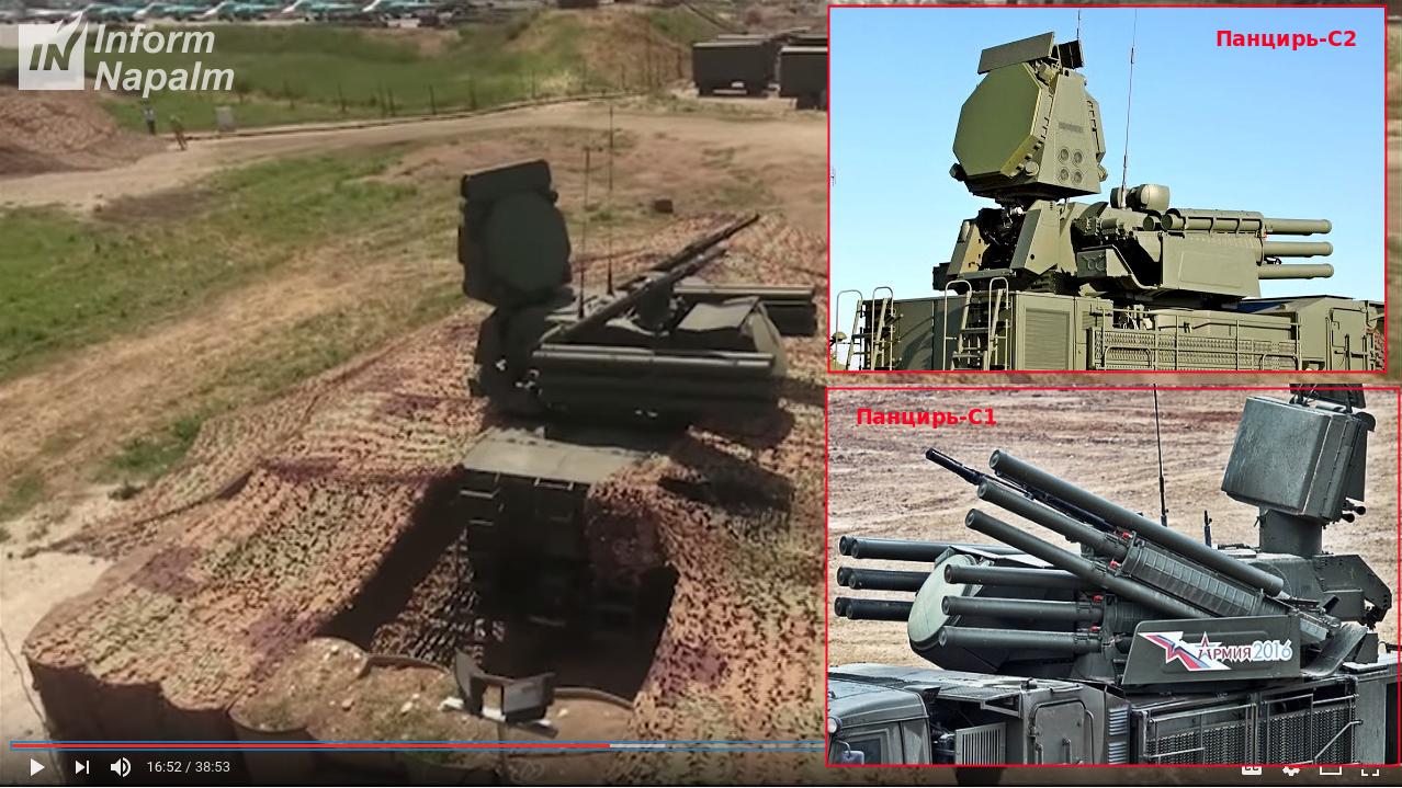 позиции ПВО на авиабазе Хмеймим
