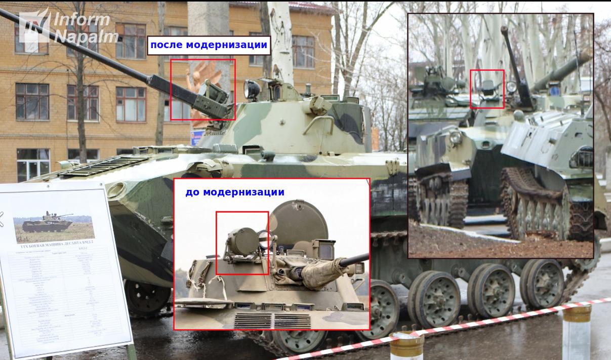 BMD-2 med PL-1-01 (OU-5)