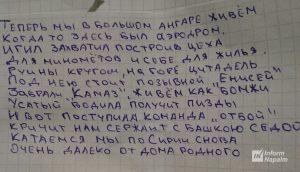 InformNapalm - Ryska artillerister i Palmyra