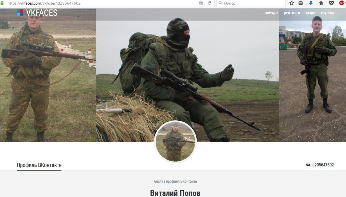 Ryssland militaren erkanner dumpning