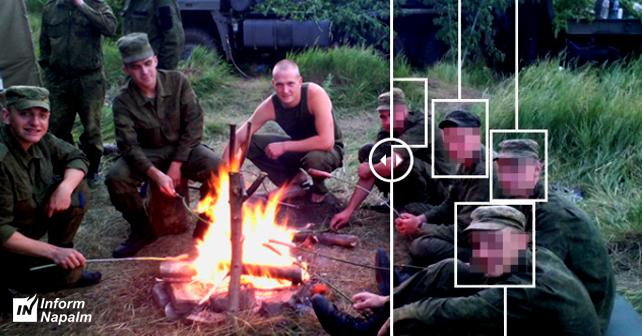 Россия блокирует создание Международного трибунала по расследованию атаки на рейс МН17, что де-факто является явкой с повинной - Порошенко - Цензор.НЕТ 1209