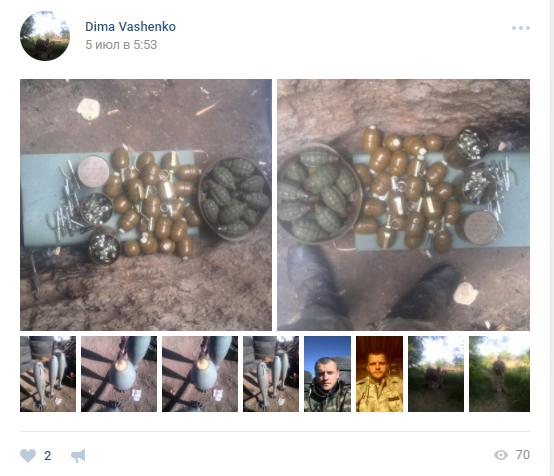 """Боевики """"ЛНР"""" изготавливают фугасы для подрыва мирных жителей (ФОТО)"""