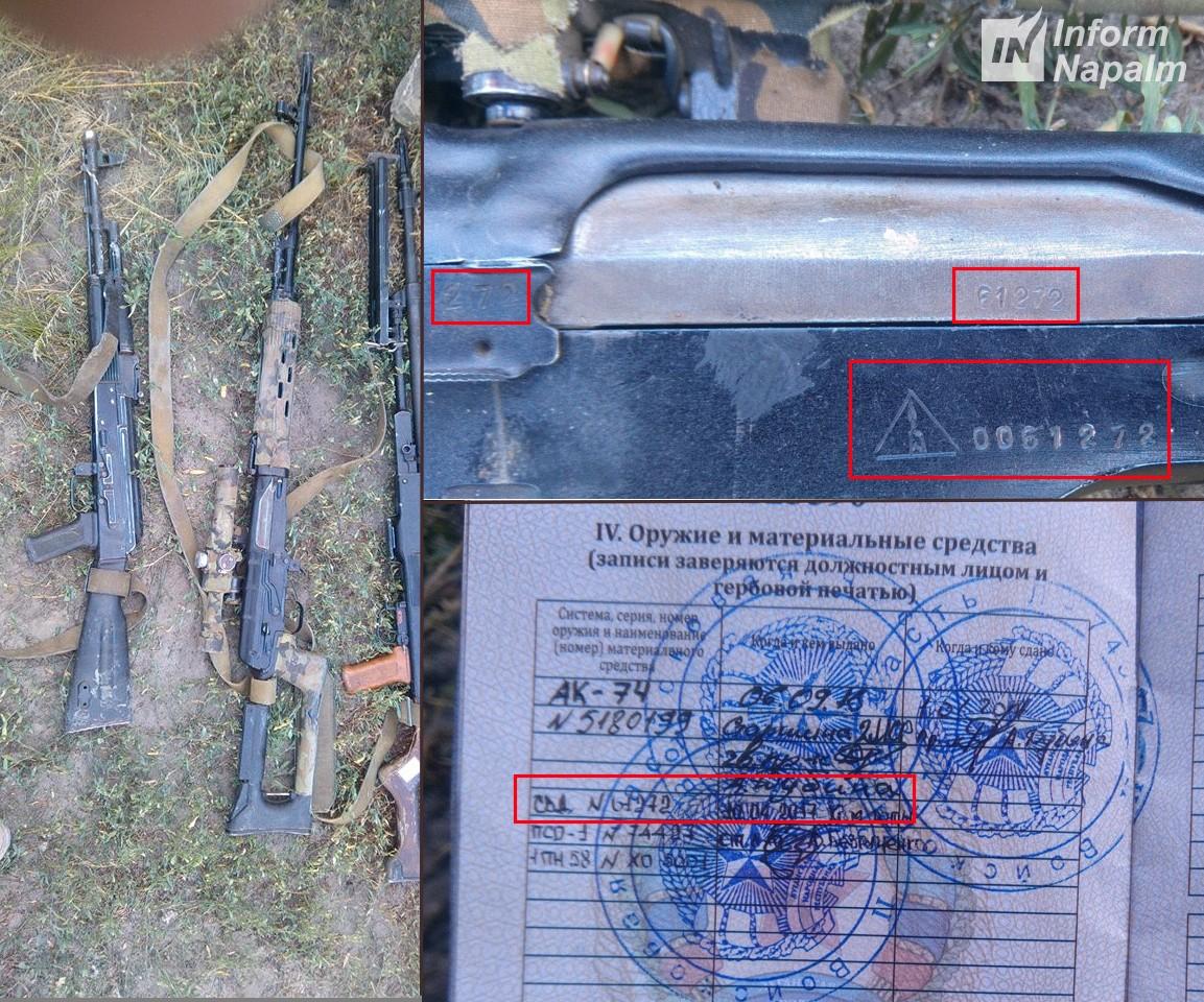 En rysk befälhavare som dödades av ukrainska soldater mottog vapen från ett ryskt vapenförråd