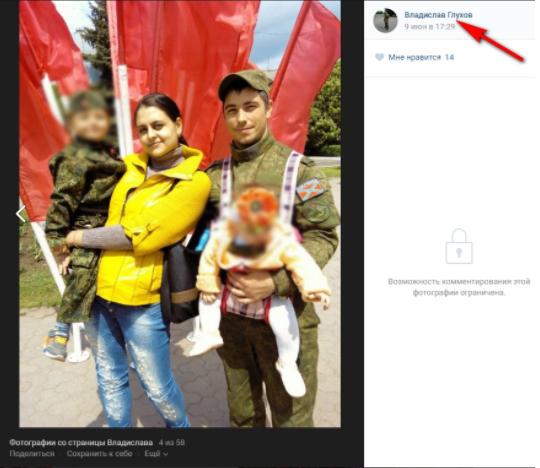 Российский солдат в Горловке ищет свой военный билет и документы (ФОТО)