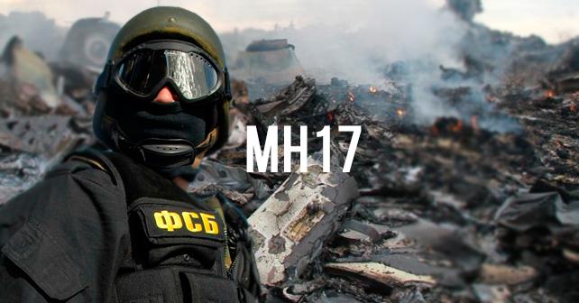 Гиркин, Геранин, MH17, ФСБ