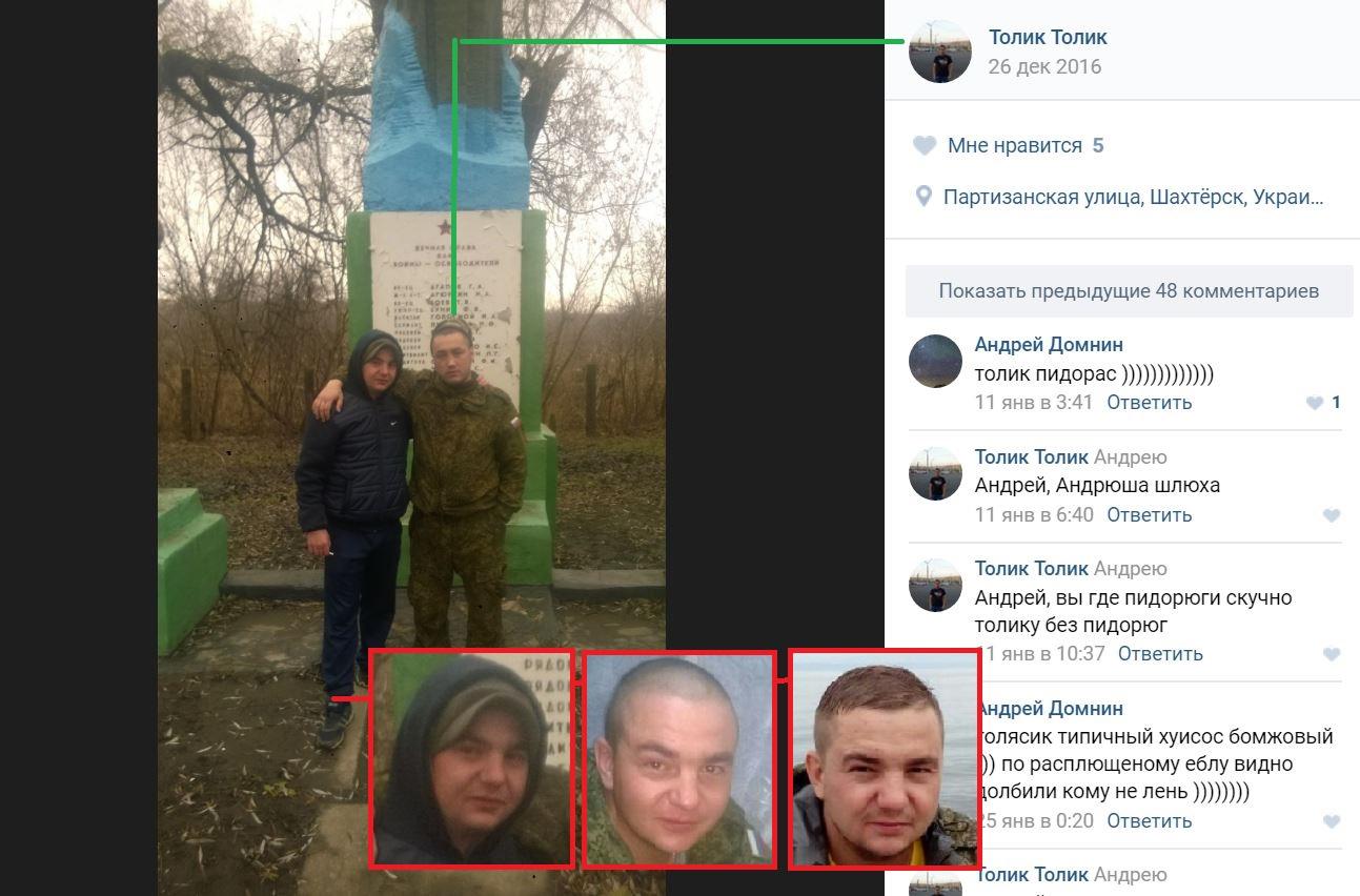 РФ использует солдат 7-й оккупационной базы в Грузии для агрессии против Украины