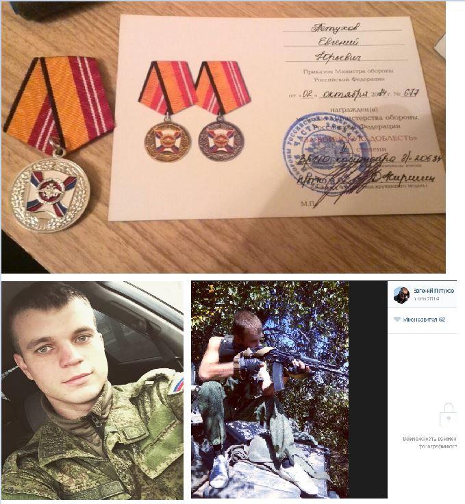 Soldater från den 19:e brigaden hedrade för strid i Ukraina