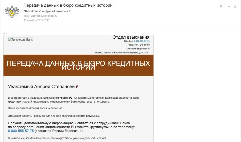 Я был на приеме у Шойгу... Теперь я ликвидатор!, - раскрыта переписка подполковника РФ Владышева, которого привлекали для зачистки неугодных главарей террористов 17