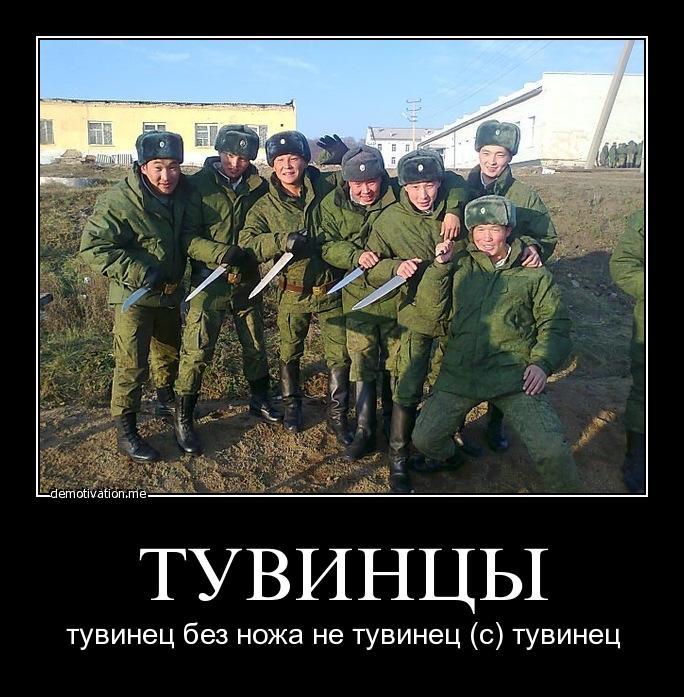 Övning med ryska kontraktsoldater slutar med en stor interetnisk kamp