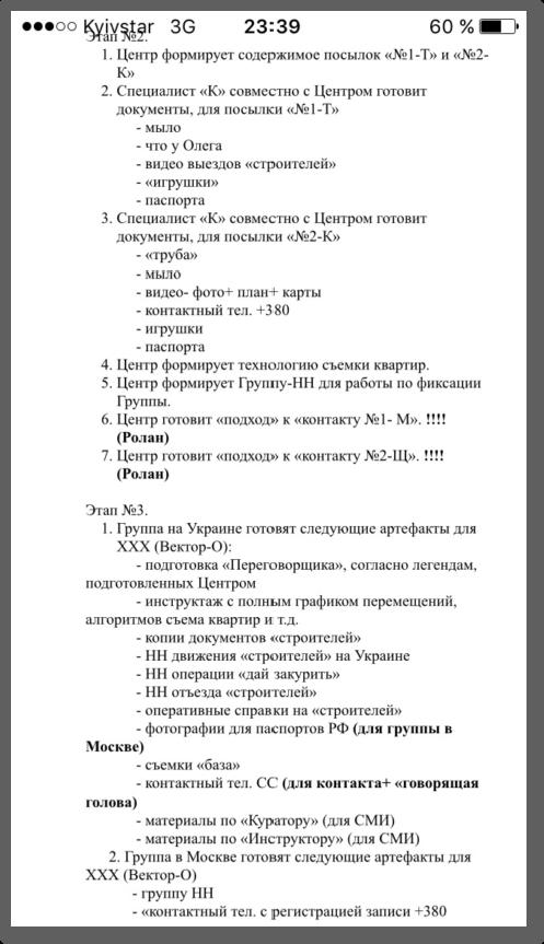 Senteret kombinerer innholdet i pakke nr. 1-T og nr. 2-K