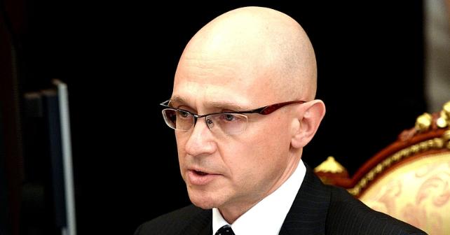 Vice stabschefen för Rysslands presidentkansli Sergei Kiriyenko