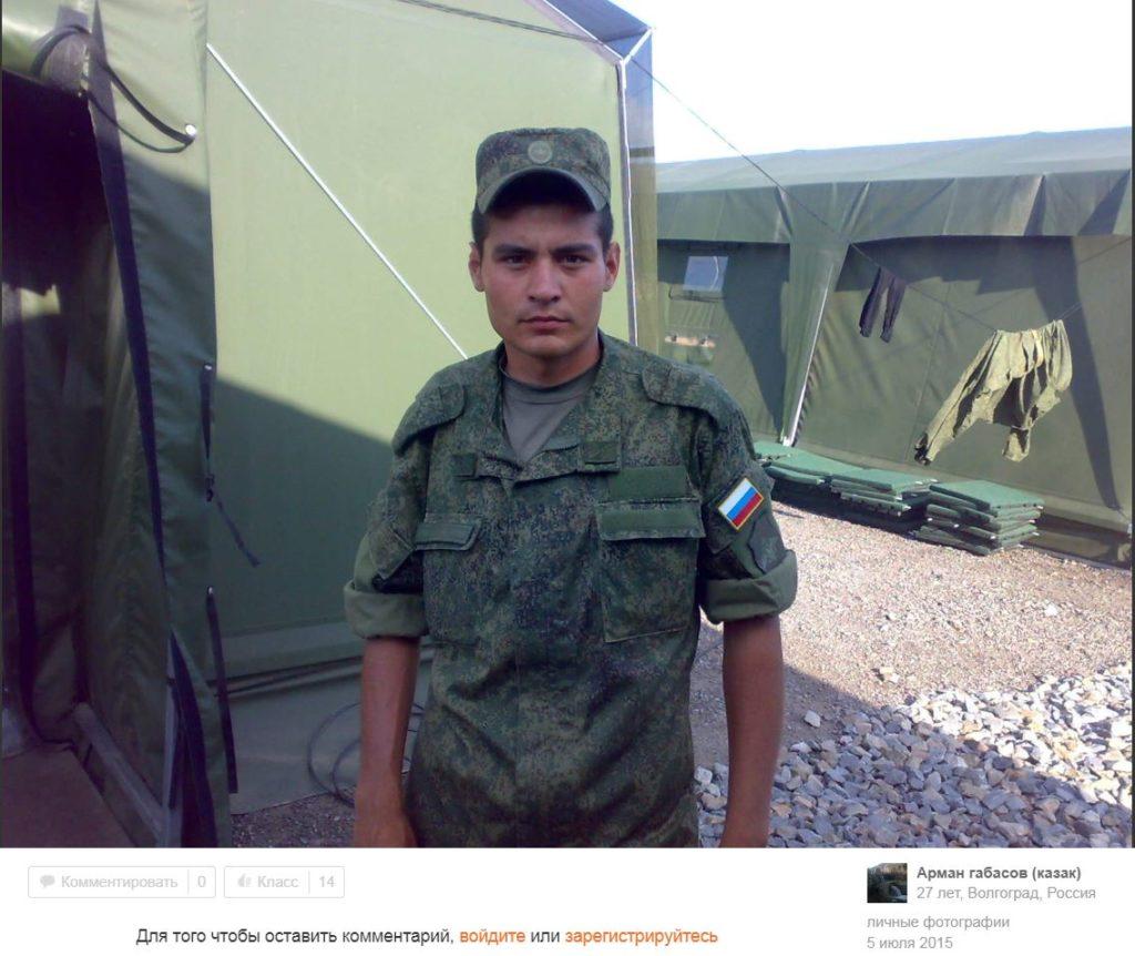 Arman Gabasov i den illegala Prizrakformationen