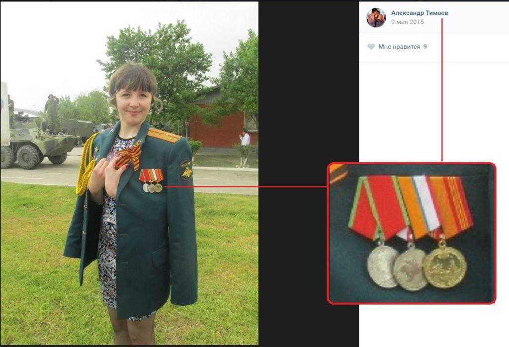 Alexander Timayevs högtidsjacka med medaljer