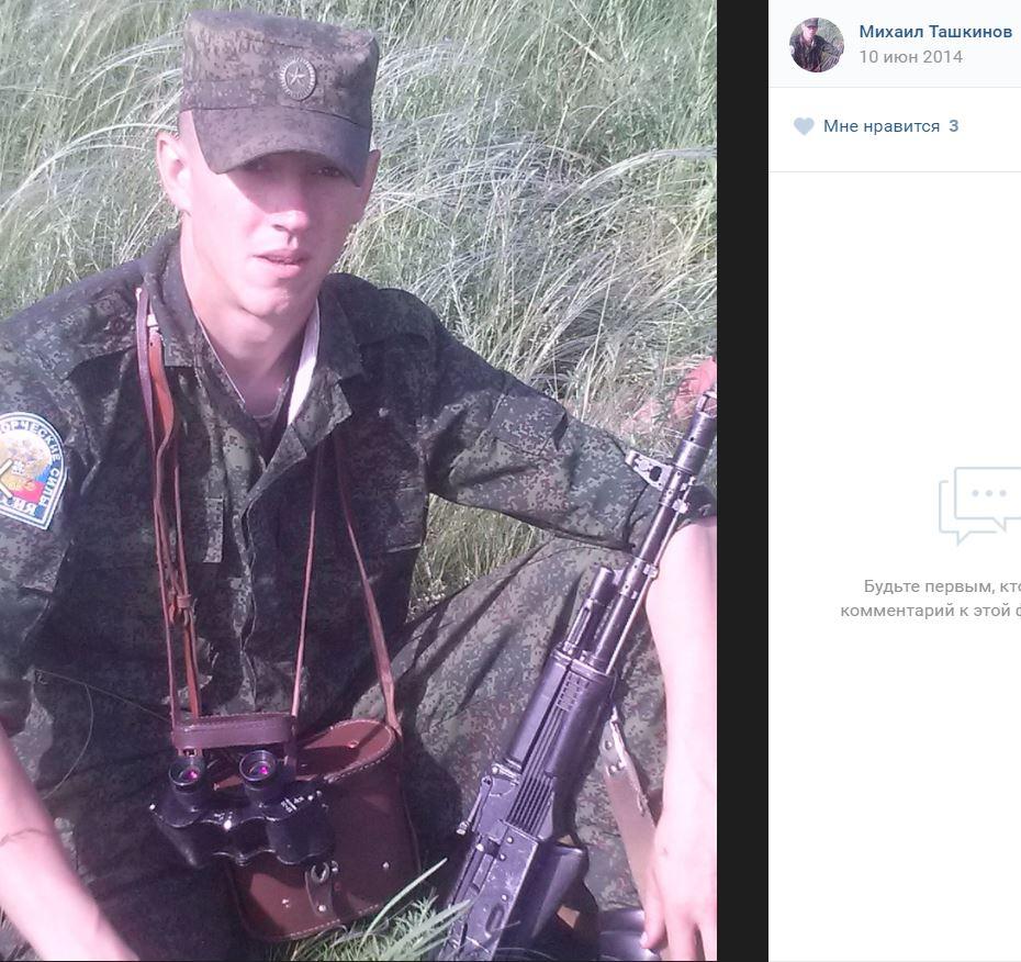 Mikhail Tashkinov kommer från Eloga, Yurpinskiy-distriktet, Perm-regionen