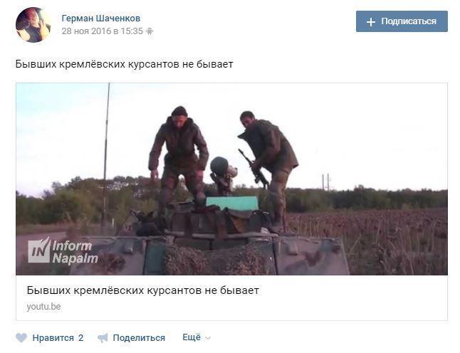 Identifiering av ryska soldater genom information från en video