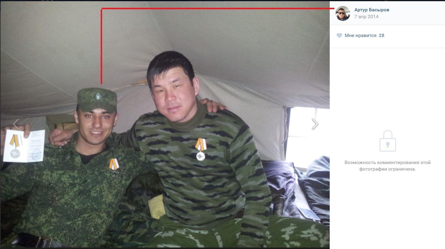 18:e Mek infanteribrigaden från Tjetjenien i Donbass