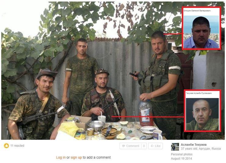 Sergeant Tekuzhev och major Epishin från ryska Mek IB 18