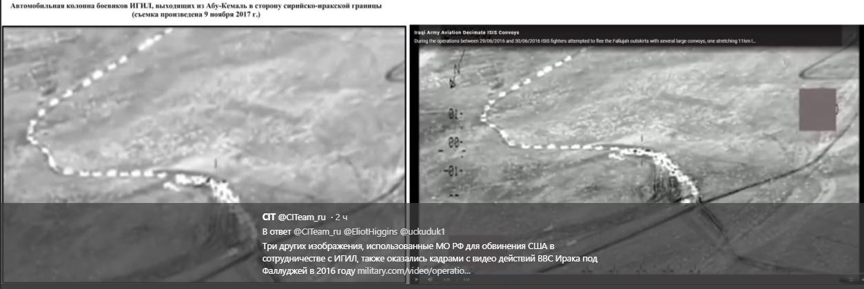 Минобороны России продолжило традицию Путина и опозорилось на скандальном фейке