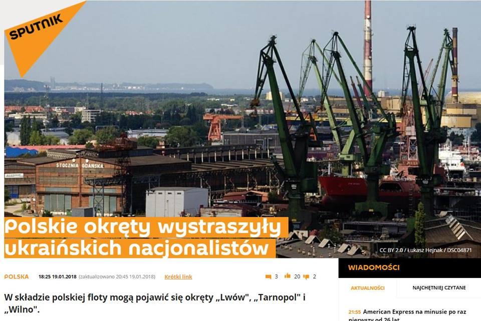Польская версия кремлевской пропаганды