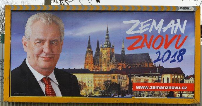 Президентские выборы в Чехии