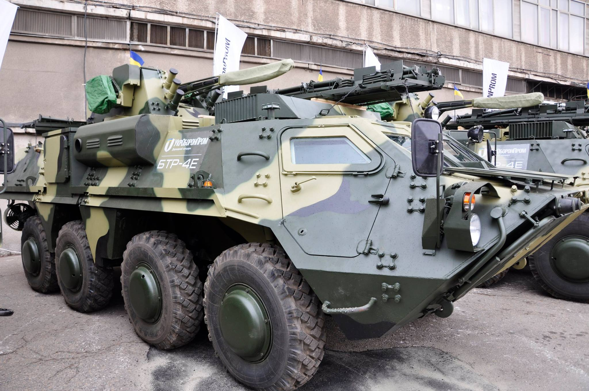 BTR-4E pansarfordon