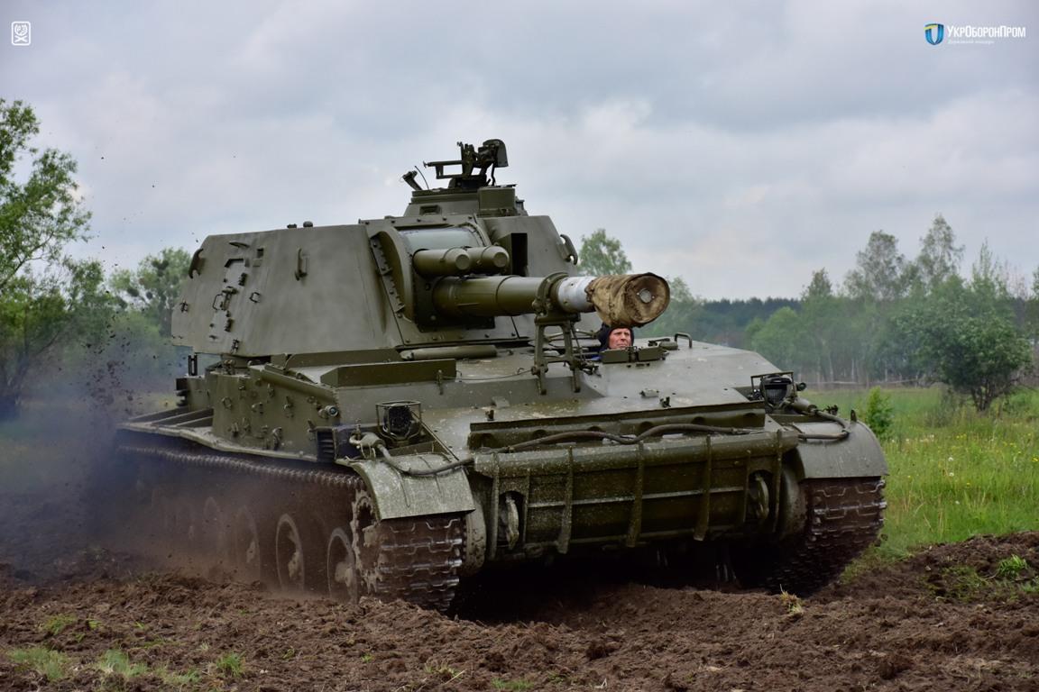 152 mm amfibisk bandhaubits 2C3 Akatsiya