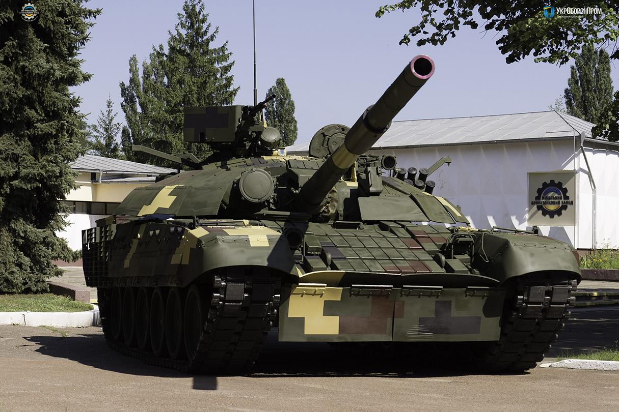 Stridsvagn T-72AMT