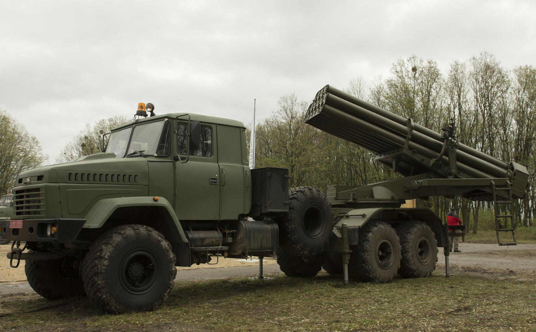 Uragan raketartillerisystem på KrAZ-chassi