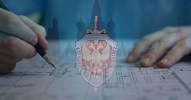 ФСБ задержала своих агентов, раскрытых СБУ на операции по инсценировке терактов в России