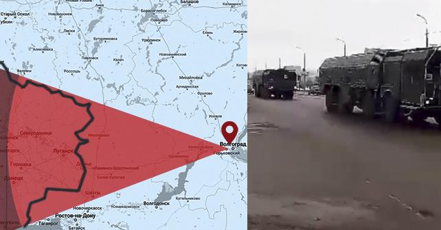Пусковые установки Искандер-М и С-300 замечены в Волгограде (Видео)