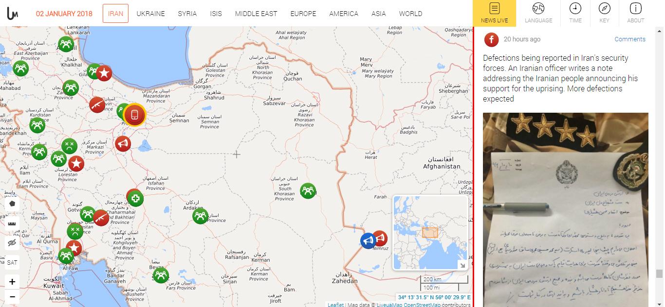 Революция в Иране больно ударит по позициям России на Ближнем Востоке
