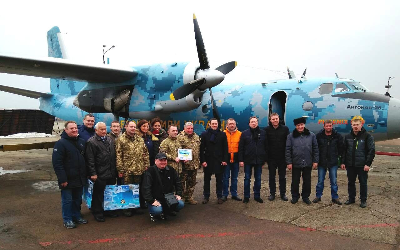 Leverans 29 december 2017 av renoverade AN-26 till det ukrainska flygvapnet